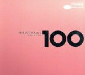 【中古】 ベスト・ジャズ・ヴォーカル100 2 ア・テイスト・オブ・ラヴ(4HQCD) /(オムニバス),ジュリー・ロンドン,レス・マッキャン,マット・デニス,ダイナ 【中古】afb