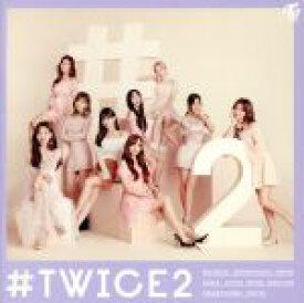 【中古】 #TWICE 2(通常盤) /TWICE 【中古】afb