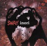 【中古】 inori /SWAY 【中古】afb