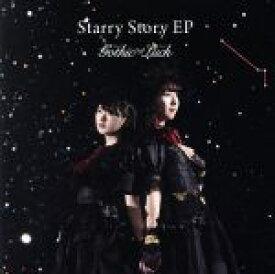 【中古】 Starry Story EP(初回限定盤)(DVD付) /Gothic × Luck 【中古】afb