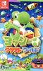 【中古】ヨッシークラフトワールド/NintendoSwitch【中古】afb