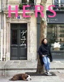 【中古】 HERS(3 MARCH 2019) 月刊誌/光文社(編者) 【中古】afb