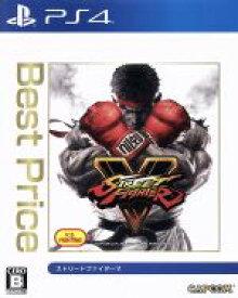 【中古】 ストリートファイターV Best Price /PS4 【中古】afb