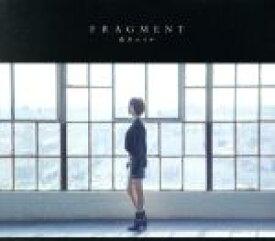 【中古】 FRAGMENT(初回生産限定盤B)(DVD付) /藍井エイル 【中古】afb