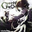 【中古】 Greedy World /うらたぬき(浦島坂田船) 【中古】afb