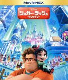 【中古】 シュガー・ラッシュ:オンライン MovieNEX ブルーレイ+DVDセット(Blu−ray Disc) /(ディズニー) 【中古】afb