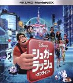 【中古】 シュガー・ラッシュ:オンライン 4K UHD MovieNEX(4K ULTRA HD+3Dブルーレイ+Blu−ray Disc) /(ディズニー) 【中古】afb