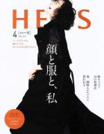 【中古】 HERS(4 APRIL 2019) 月刊誌/光文社 【中古】afb