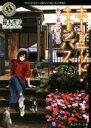【中古】 ホーンテッド・キャンパス 秋の猫は緋の色 角川ホラー文庫/櫛木理宇(著者) 【中古】afb