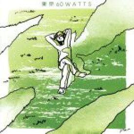【中古】 たまにはこんなラブ・ソング /東京60WATTS 【中古】afb