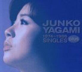 【中古】 八神純子 1974〜1986 SINGLES plus(DVD付) /八神純子 【中古】afb