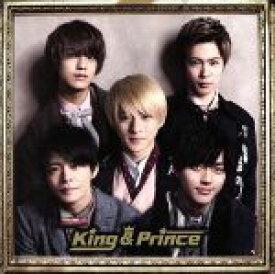 【中古】 King & Prince(初回限定盤B) /King & Prince 【中古】afb