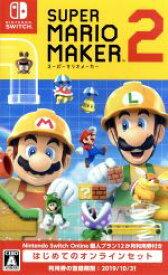 【中古】 スーパーマリオメーカー 2 はじめてのオンラインセット /NintendoSwitch 【中古】afb