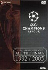 【中古】 UEFAチャンピオンズリーグ THE FINALS 1992−2005 /(サッカー) 【中古】afb