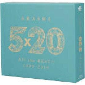【中古】 5×20 All the BEST!! 1999−2019(初回限定盤2)(DVD付) /嵐 【中古】afb