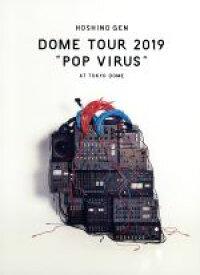 "【中古】 DOME TOUR ""POP VIRUS"" at TOKYO DOME(初回限定版) /星野源 【中古】afb"