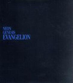 【中古】 新世紀エヴァンゲリオン Blu−ray BOX STANDARD EDITION(Blu−ray Disc) /庵野秀明(原作、監督、企画、メカニック 【中古】afb