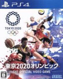 【中古】 東京2020オリンピック The Official Video Game /PS4 【中古】afb