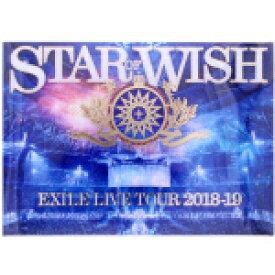 """【中古】 EXILE LIVE TOUR 2018−2019 """"STAR OF WISH""""(豪華版)(Blu−ray Disc) /EXILE 【中古】afb"""