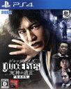 【中古】 JUDGE EYES:死神の遺言 新価格版 /PS4 【中古】afb