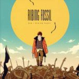 【中古】 Ribing fossil(初回限定盤)(DVD付) /りぶ 【中古】afb