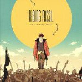 【中古】 Ribing fossil(通常盤) /りぶ 【中古】afb