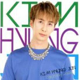 【中古】 Catch the Wave(初回限定盤B) /KIM HYUNG JUN 【中古】afb