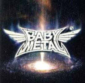【中古】 METAL GALAXY(通常盤−Japan Complete Edition−) /BABYMETAL 【中古】afb