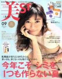 【中古】 美ST(2019年9月号) 月刊誌/光文社(その他) 【中古】afb