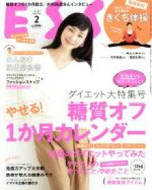 【中古】 ESSE(2019.2月号) 月刊誌/扶桑社(その他) 【中古】afb