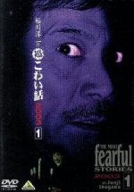 【中古】 稲川淳二の超こわい話 2003(1) /稲川淳二 【中古】afb