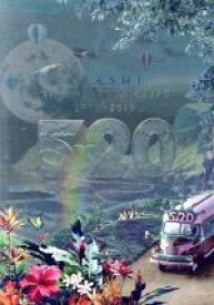 【中古】 5×20 All the BEST! CLIPS 1999−2019(初回限定版) /嵐 【中古】afb
