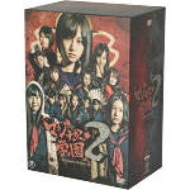 【中古】 マジすか学園2 スペシャルDVD−BOX /AKB48 【中古】afb