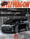 【中古】 STYLE WAGON(vol.285 2019年9月号) 月刊誌/三栄書房(その他) 【中古】afb