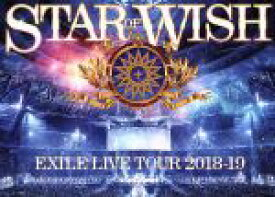 """【中古】 EXILE LIVE TOUR 2018−2019 """"STAR OF WISH""""(FC会員限定版)(Blu−ray Disc) /EXILE 【中古】afb"""
