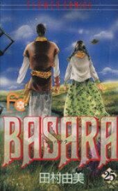 【中古】 BASARA(25) フラワーC/田村由美(著者) 【中古】afb