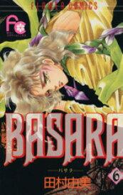 【中古】 BASARA(6) フラワーC/田村由美(著者) 【中古】afb