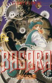 【中古】 BASARA(17) フラワーC/田村由美(著者) 【中古】afb