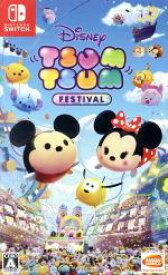 【中古】 ディズニー ツムツム フェスティバル /NintendoSwitch 【中古】afb