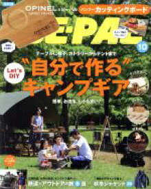 【中古】 BE‐PAL(10 OCTOBER 2019) 月刊誌/小学館 【中古】afb