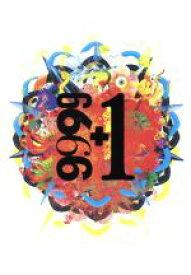 【中古】 30th Anniversary『9999+1』−GRATEFUL SPOONFUL EDITION−(完全生産限定盤)(DVD付) /THE YEL 【中古】afb