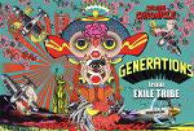 【中古】 SHONEN CHRONICLE(初回生産限定盤)(DVD付) /GENERATIONS from EXILE TRIBE 【中古】afb