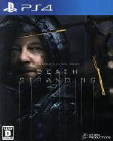 【中古】 DEATH STRANDING /PS4 【中古】afb