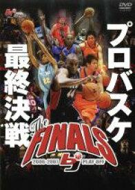 【中古】 2006−2007 bj−league THE FINALS /(スポーツ) 【中古】afb