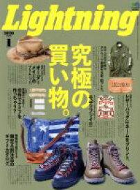【中古】 Lightning(2020年1月号) 月刊誌/?出版社 【中古】afb