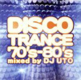 【中古】 Disco Trance'70−'80 /(オムニバス) 【中古】afb