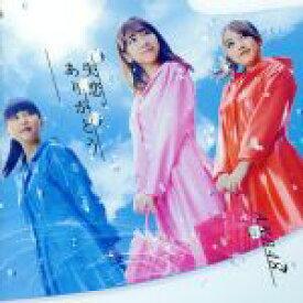 【中古】 失恋、ありがとう(Type C)(初回限定盤)(DVD付) /AKB48 【中古】afb