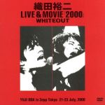 【中古】 LIVE & MOVIE「2000」WHITEOUT /織田裕二 【中古】afb