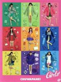 【中古】 ガールズ×ヒロイン! ひみつ×戦士ファントミラージュ!:チュワパネ!(初回生産限定盤)(DVD付) /Girls2 【中古】afb