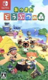【中古】 あつまれ どうぶつの森 /NintendoSwitch 【中古】afb